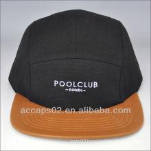 leather brim 5 panel cap