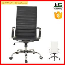 Вертикальная кожаная эргономичная цена офисного кресла