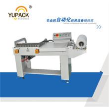 Полуавтоматическая пневматическая машина для упаковки в термоусадочную пленку L
