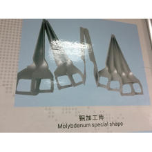 Produits de molybdène de forme spéciale