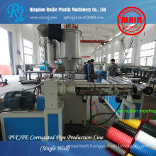 PVC HDPE single wall corrugated pipe production line