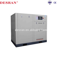 AC compressor desran DSR-50AZ 37KW /50HP direct driven lower noise Industrial screw AC compressor manufacturer in shanghai