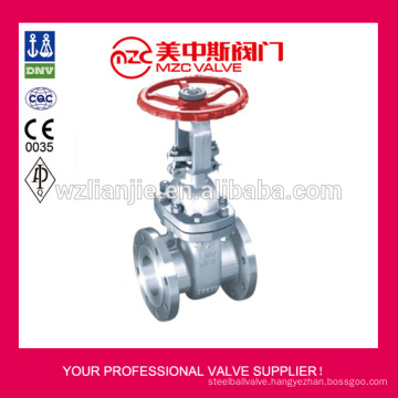 150LB Flanged Stainless Steel 304 Gate Valve