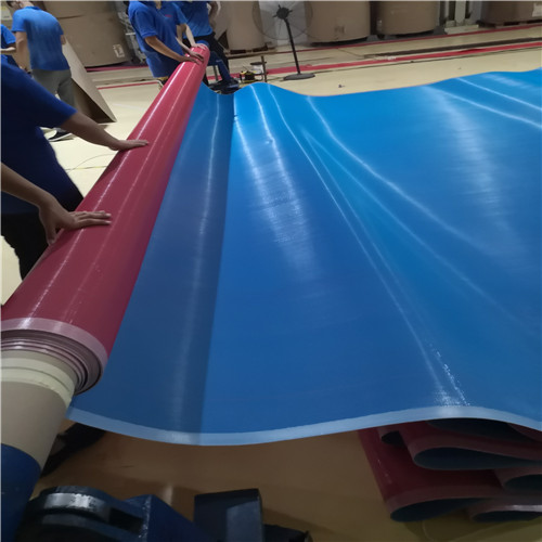 Conveyor Screens