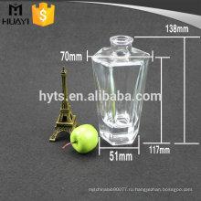 шестигранник стекла диффузор аромат аромат бутылка