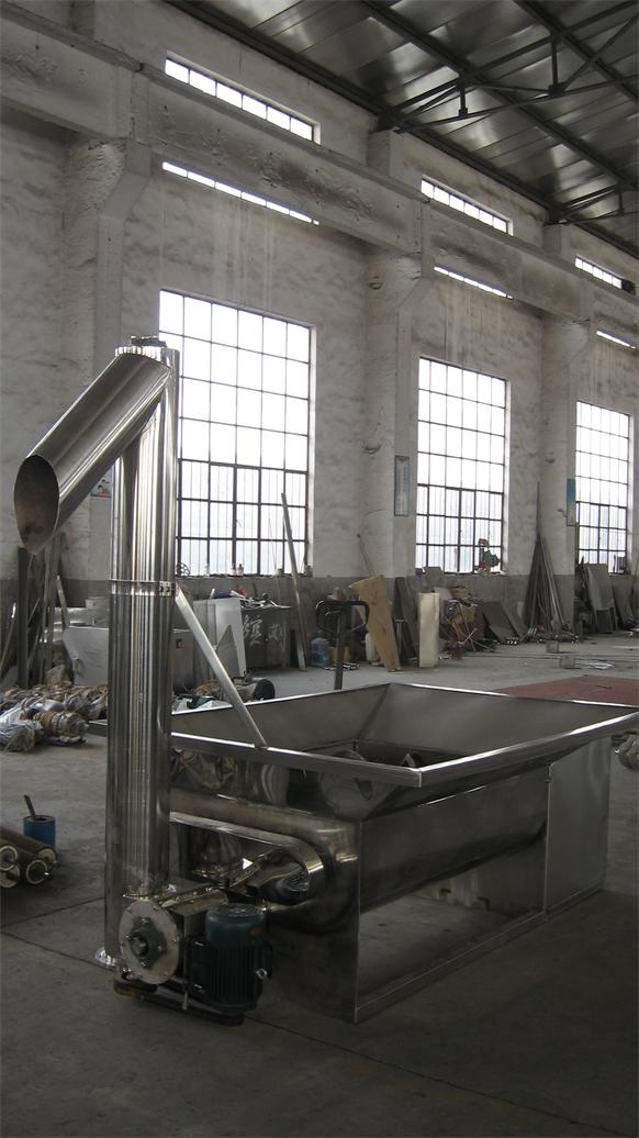 The stainless steel  feeding machine