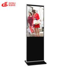 Máquina de publicidad de pantalla de señalización digital lcd de 32 pulgadas ~ 86 pulgadas