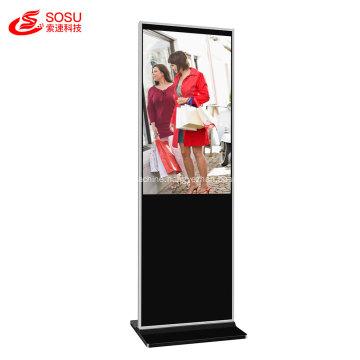 32inch~86inch lcd digital signage display advertising machine