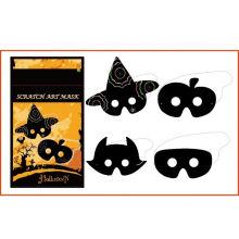 animal halloween para crianças máscara de cartão de rascunho DIY