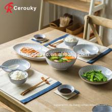 Keramik-Salat Schüssel Reis Schüssel Keramik Suppe Schüssel