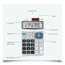 Calculatrice à 112 pas avec Pocket calcualtor
