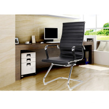 The Medium Back Modern Computer Chair and Office Leather Chair