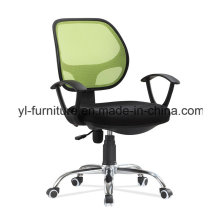 Office Armrest Comfortable Fabric Kid Swivel Chair with PP Base