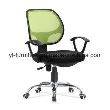 Офисный подлокотник Удобная ткань Kid Поворотный стул с PP Base
