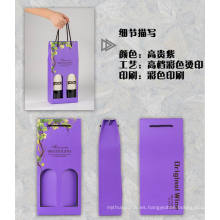 Caja personalizada del vino / del papel plegable del vino para el empaquetado