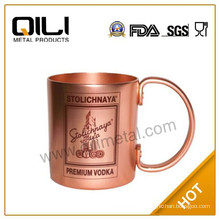 Two-side silk screen Stoli Copper Moscow Mule Mug