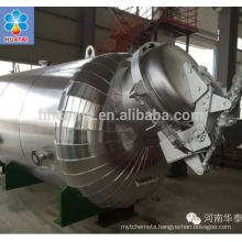 China Huatai carbon steel with ss liner Fresh palm fruit sterilizer
