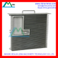 Communication Casting Aluminum Radiator