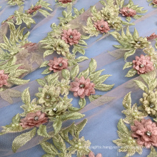 Green Flower Handwork Pearl Tulle Lace Fabric