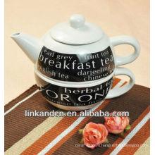 KC-00432 / керамический кофейник / кофейник для завтрака