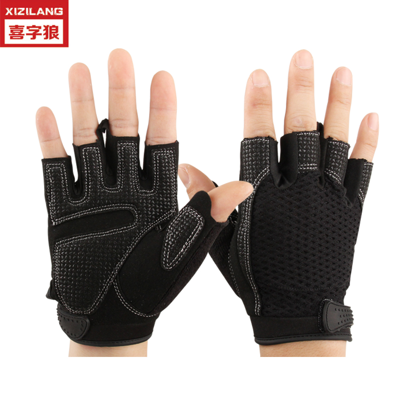 Half Finger Gloves Men S Outdoor