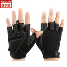 Guantes de fitness Levantamiento de pesas Crossfit Gym Gloves