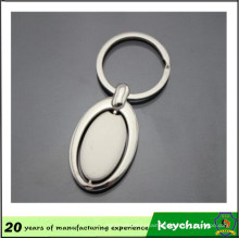 Oval Shape Blank Key Chain with Logo