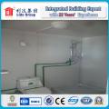 Высокая Снеговая Нагрузка Китай Плоский Пакет Контейнер Дома Цена