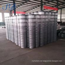High Tensile Strength Factory Feild Fence
