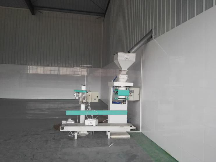 Packaging equipment