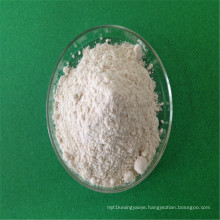 99% Purity Anti - Inflammatory Supplements Chlorhexidine Acetate CAS 56-95-1