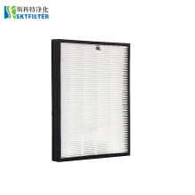 High Efficiency Particulate Air with Cardboard Frame HEPA Filter for Air Purifier