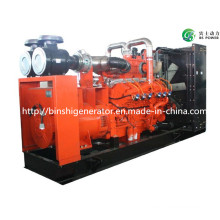 100kVA Biogas/Methane Generator Sets with Cummins Engine