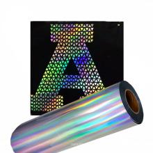 Custom designs Korea quality rainbow Hydrographic film Heat transfer vinyl for T-shirt