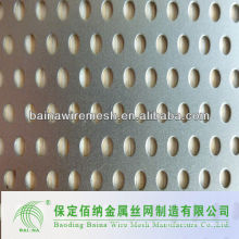Good after sale service steel perforated sheet fence