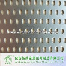 Хорошее послепродажное обслуживание стальной перфорированный листовой забор
