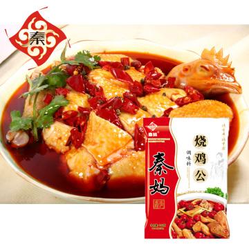 Tasty Deilicious cooking sauce