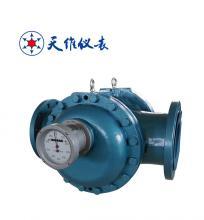 Rotator brandstof laden debietmeter