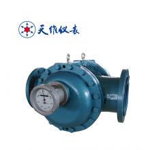 Rotator brandstof laden flowmeter