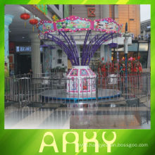 Interesting Amusement Ride Merry Go Round Swing