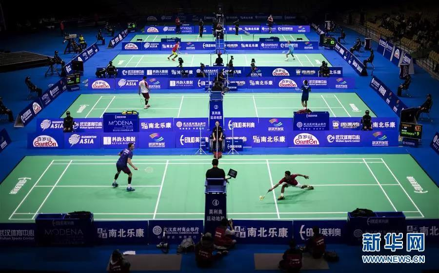 Badminton Sports Flooring