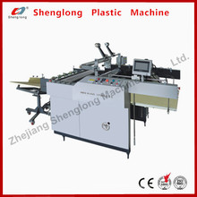 Yfma-520 A3 Automatic Paper and Film Hot Laminating Machine