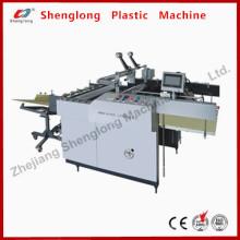 Yfma-520 A3 Автоматическая машина для ламинирования бумаги и пленки
