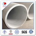 سلس ASTM A213 ح 800 الفولاذ المقاوم للصدأ الأنابيب