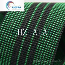 Плетеный полипропиленовый эластичный ремешок для стульев