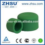 good quailty rubber end caps for pipe price list