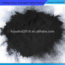 Coconut Shell Wood Powder 200mesh Alcohol Purification Activated Carbon