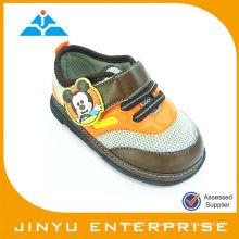 Beliebte Boy Casual Brand Schuh