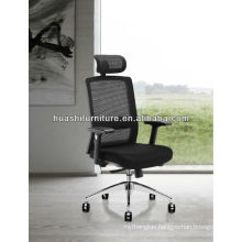 X3-53A-MF New design rocking chair EU standard office chair