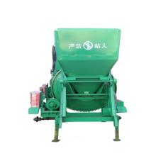 JZC Electric cement concrete mixer machine price